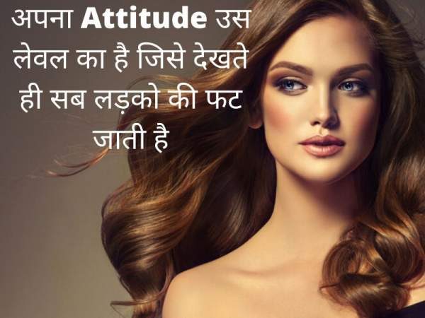 attitude captions for girls in hindi