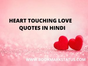 119+ Best Heart Touching Love Quotes in Hindi with images