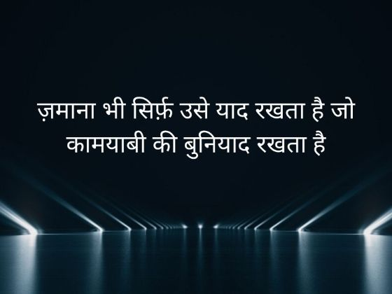 -heart touching quotes in hindi | BOOKMARK STATUS