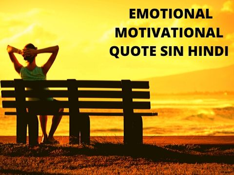 MOST EMOTIONAL MOTIVATIONAL QUOTES IN HINDI