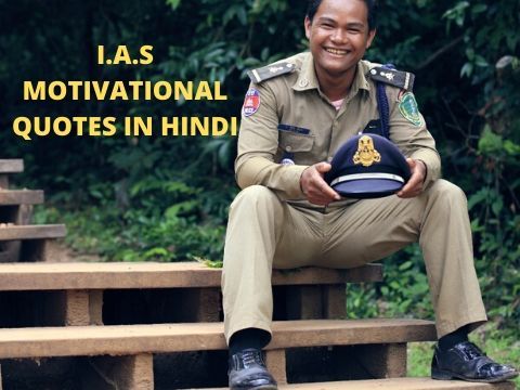 You are currently viewing 121+ IAS MOTIVATIONAL QUOTES IN HINDI THAT HIT YOU UP FOR SUCCESS.