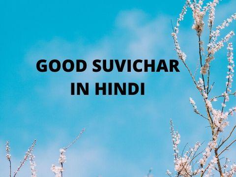 GOOD SUVICHAR IN HINDI WITH IMAGES – (सुविचार हिंदी में
