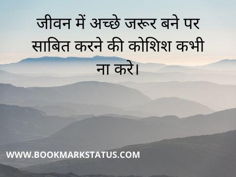 -golden words | BOOKMARK STATUS