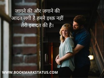 -status for crush | BOOKMARK STATUS