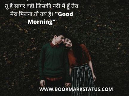 -status for boyfriend | BOOKMARK STATUS