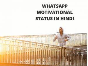 BEST WHATSAPP MOTIVATIONAL STATUS IN HINDI 2 LINE