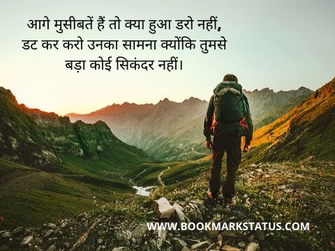 -inspirational quotes for dp   BOOKMARK STATUS