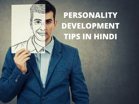 PERSONALITY DEVELOPMENT IN HINDI (COMPLETE GUIDE FOR 2020)