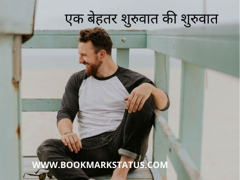 A man is sitting on an iron chair and he is smiling because he is going to start
