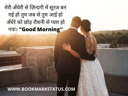 -status for wife | BOOKMARK STATUS