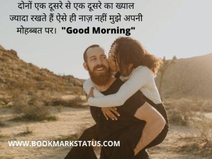 -status for husband | BOOKMARK STATUS
