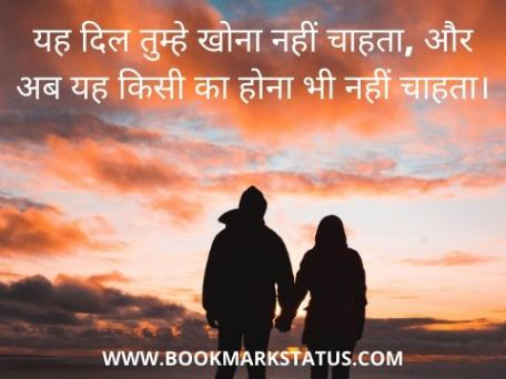 -cute love status for gf | BOOKMARK STATUS