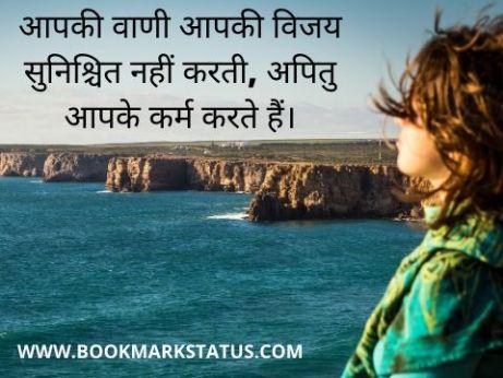 --silent status in hindi | BOOKMARKSTATUS