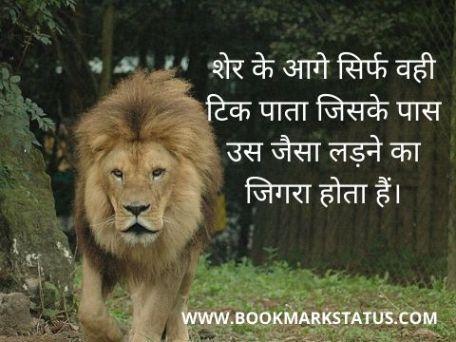 sher status