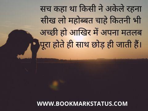 -matlabi love quotes