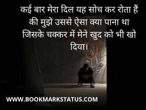 -selfish love quotes