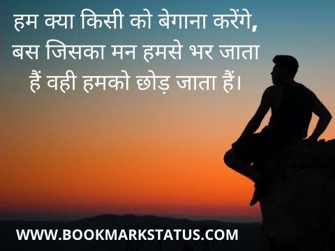 selfish quotes in hindi;