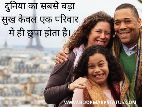 -parivar status | BOOKMARK STATUS