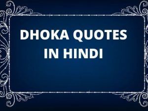64+ Best Dhoka Quotes in Hindi