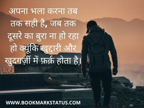 jeevan par quotes in hindi