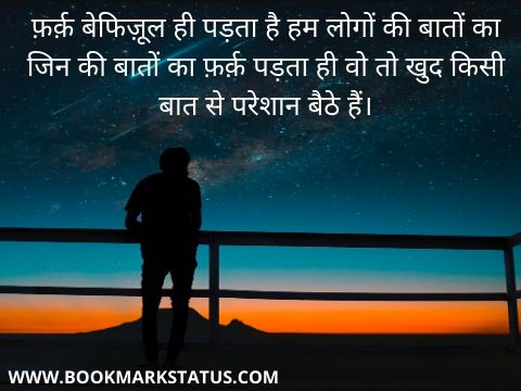 short reality of life quotes in hindi