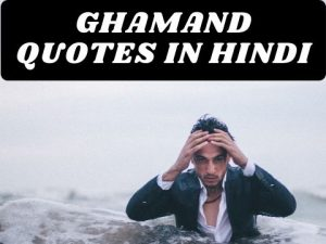 Ghamand Quotes in Hindi