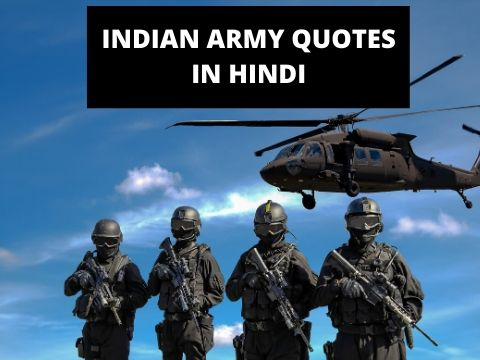 Great Indian Army Quotes in Hindi and Status in Hindi with Images