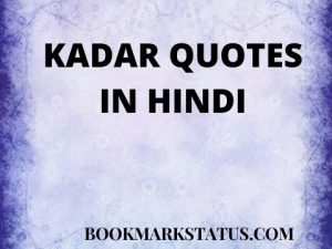 KADAR QUOTES IN HINDI