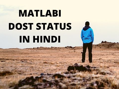 50 Very Unique Matlabi Dost Quotes and Status in Hindi