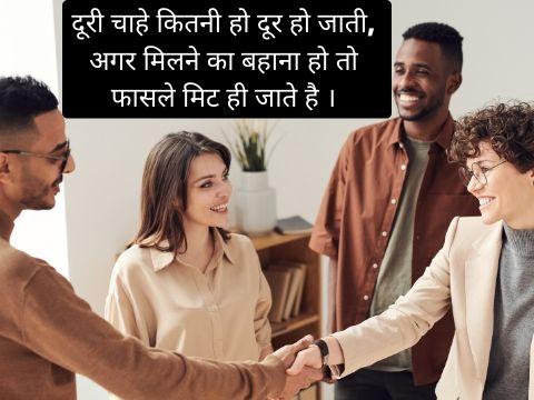 relationship status in hindi for whatsapp