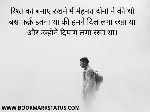 quotes on reality of life in hindi