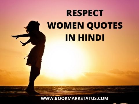 50+ Women Quotes in Hindi