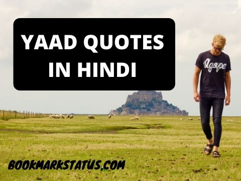 Yaad Quotes in Hindi with Images