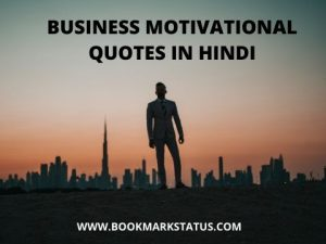 Best 50+ Business Motivational Quotes in Hindi