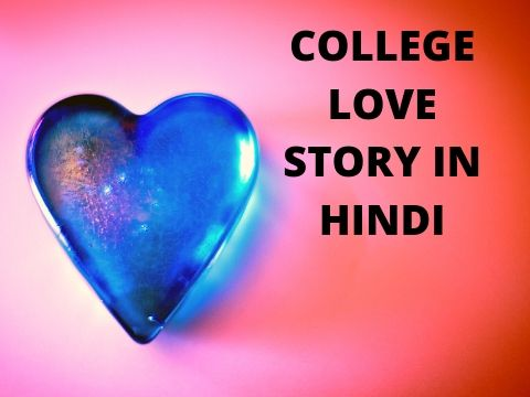 College Love Story in Hindi