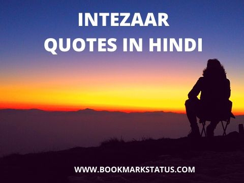 Intezaar Quotes With Images – (Waiting Quotes in Hindi)
