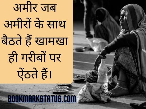 very emotional quotes in hindi