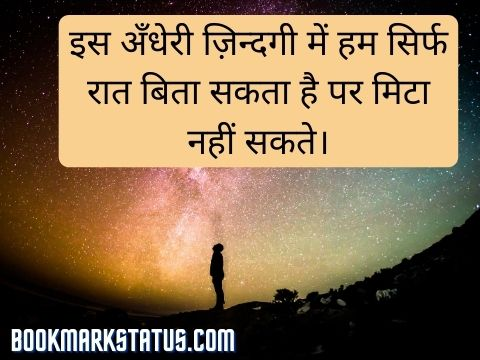 some emotional quotes in hindi