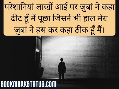 emotional good morning quotes in hindi