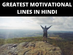 70 Greatest Motivational Lines in Hindi You Have Ever Seen