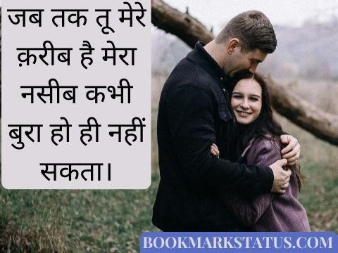 most heart touching lines in hindi