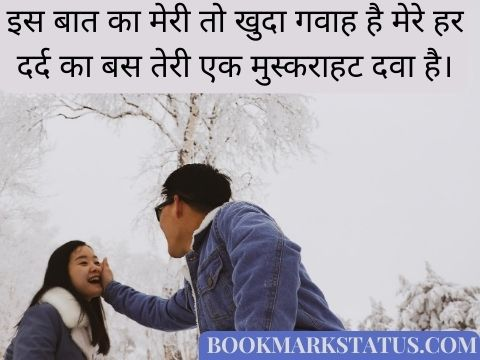 heart touching proposal lines in hindi