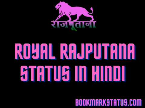 Killer Royal Rajputana Status in Hindi