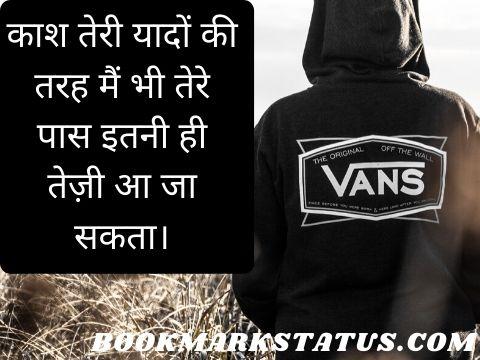 yaad status