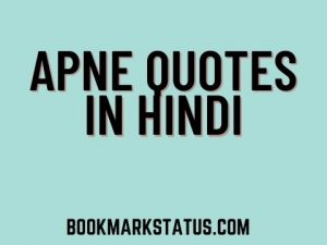 Apne Quotes in Hindi
