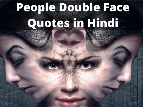 29+ People Double Face Quotes in Hindi