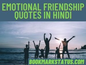 50 Best Emotional Friendship Quotes in Hindi