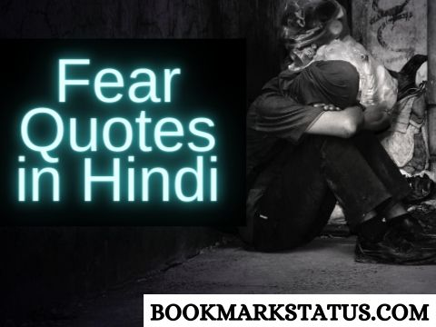24+ Best Fear Quotes in Hindi
