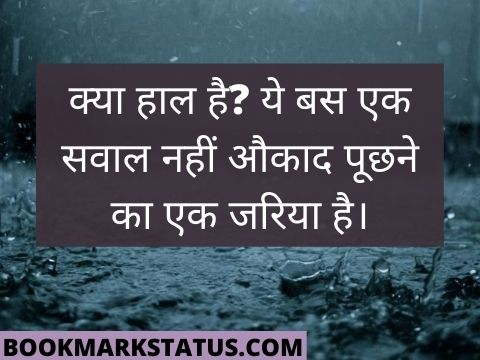 love pain quotes in hindi
