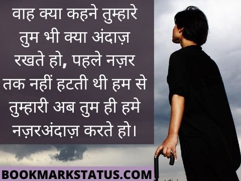 love hurt quotes in hindi